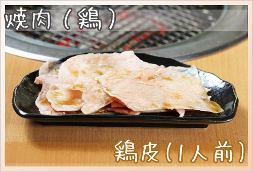 top-osusume-b_05.jpg