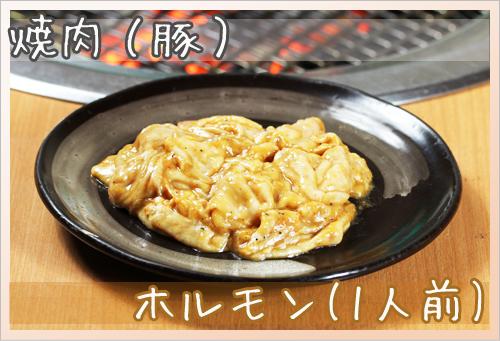 top-osusume-b_06.jpg