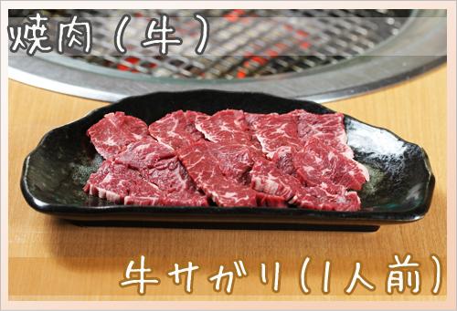 top-osusume-b_07.jpg