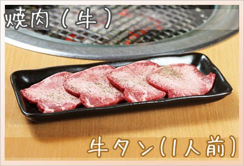 top-osusume-b_08.jpg