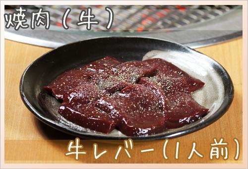 top-osusume-b_09.jpg