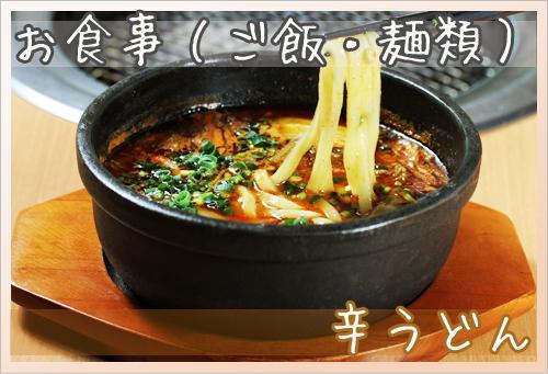 top-osusume-b_11.jpg