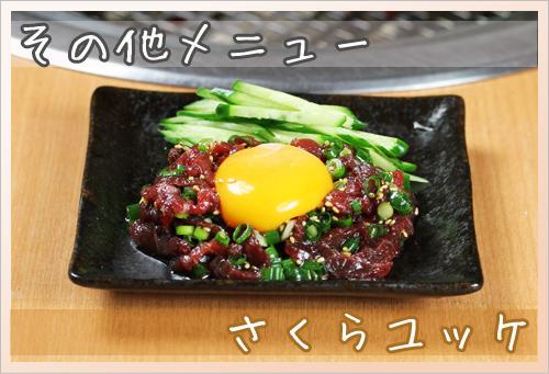 top-osusume-b_12.jpg