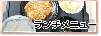 top-menu-b_02.jpg