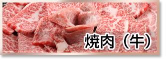 top-menu-b_03.jpg