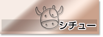 top-menu-b_09.jpg