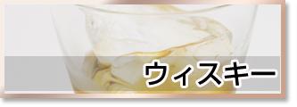 top-menu-b_20.jpg