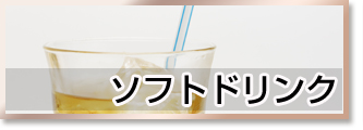 top-menu-b_23.jpg