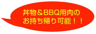 top-menu-b_25.jpg