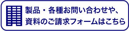 co-法人・お問い合わせ_02.jpg
