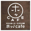 hootcafe-sign.jpg