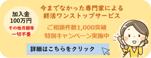 100万円.png