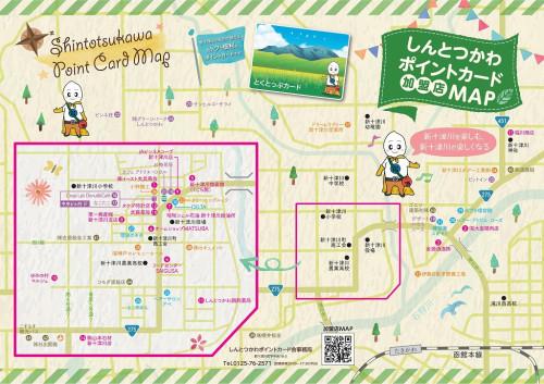 s-加盟店MAP.jpg