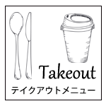 bnr_takeout.png