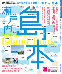 2014_島本.jpg