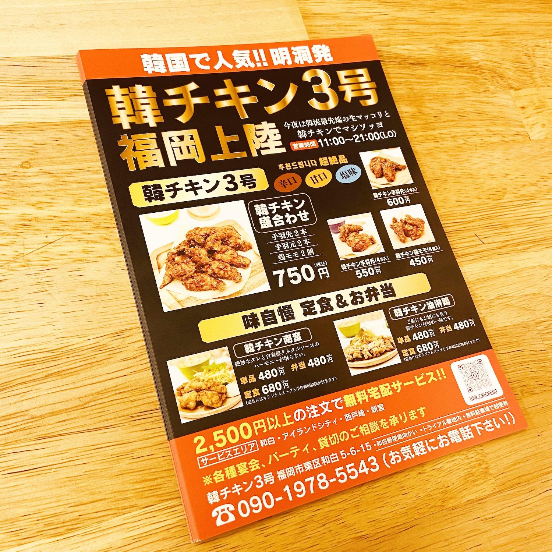 IMG_7567のコピー-2.jpg