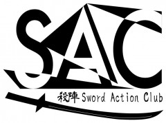殺陣Sword Action Club