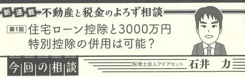 kinzai-4-1.jpg