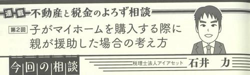 kinzai-5-1.jpg