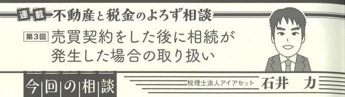 kinzai-6-1.jpg