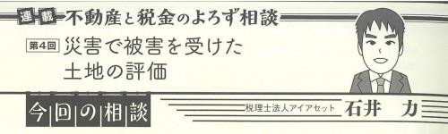 kinzai-7 -1.jpg