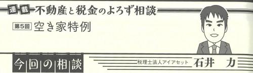 kinzai-8-1.jpg
