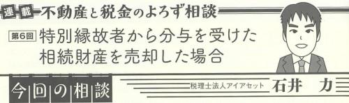 kinzai-9-1.jpg