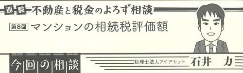kinzai-11-1.jpg