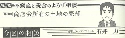kinzai-12-1.jpg