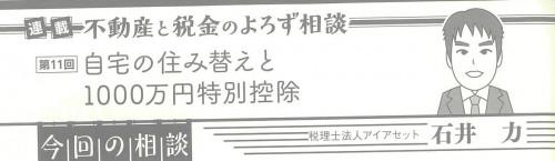kinzai2021-2-kiji.jpg