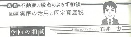 kinzai2021-3-kiji.jpg
