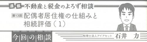 kinzai2021-4-kiji.jpg