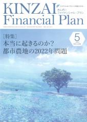 kinzai2021-5.jpg