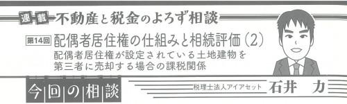 kinzai2021-5-kiji.jpg