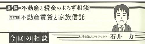 kinzai-202108-kiji.jpg