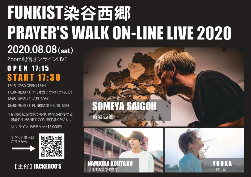 8.8PRAYER'S WALK ON-LINE LIVE 2020.jpg