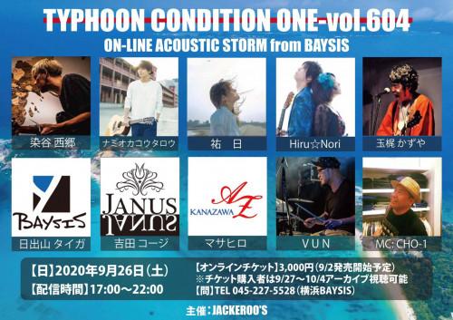 9.26(日)TCO@横浜BAYSIS.jpg