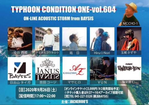 TCO-604@横浜BAYSIS(2020年9月26日).jpg