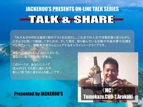 TALK&SHARE.jpg