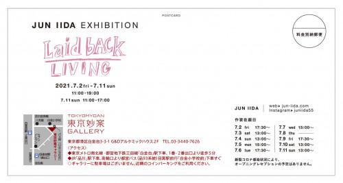 goope_juniida_exhibition_2021_dm2.jpg