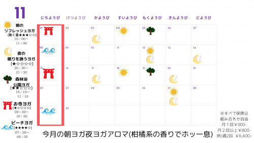 Purple and Blue Bold Birthday Calendar.png