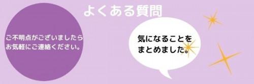 クリーム 茶 ヨガスタジオ Emailヘッダー.jpg
