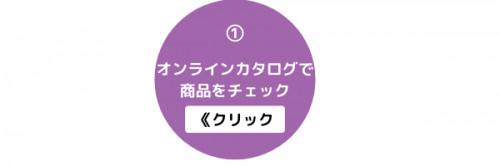 クリーム 茶 ヨガスタジオ Emailヘッダー (2).png