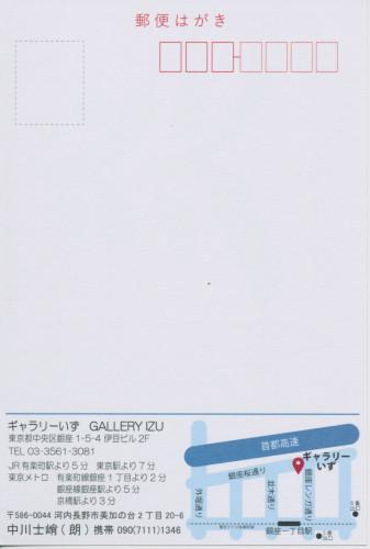 1012b.jpg