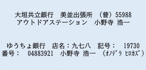 app3-1.jpg