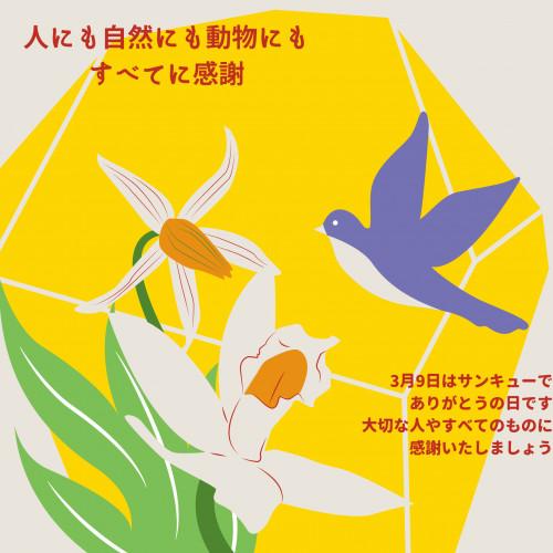 黄色 年賀状 インスタグラム.png