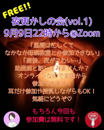 S__31580164_0.jpg
