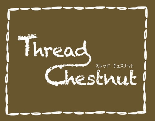 thread chestnut