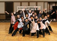 オープニングダンス2.JPG