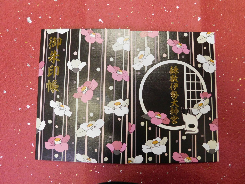 椿と猫をモチーフにした御朱印帳(黒)
